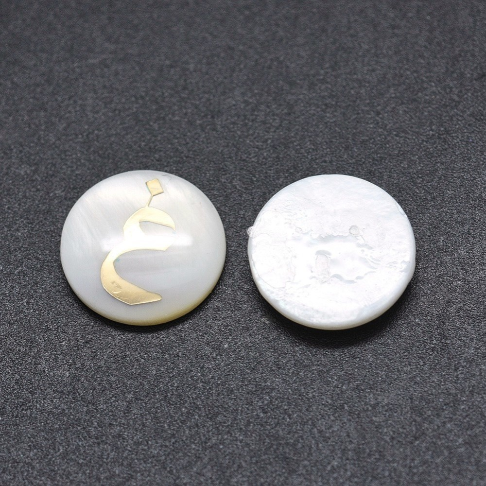 PandaHall_Natural_Shell_Cabochons_with_Resin_Flat_Round_with_Arabic_Alphabet_White_12~125x2~25mm_Shell_Flat_Round_White