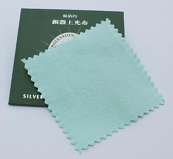 PandaHall_Silver_Polishing_Cloth_Antitarnish_Square_MediumAquamarine_75x75cm_Others_Green
