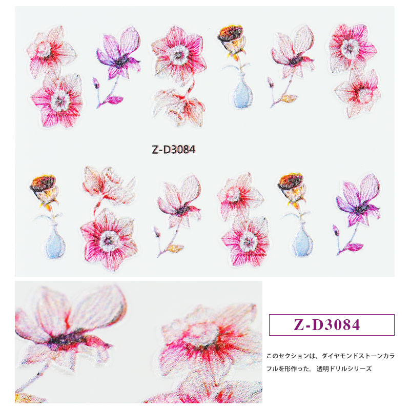 PandaHall_5D_Nail_Art_Water_Transfer_Stickers_Decals_Flower_Colorful_82x64cm_Paper_Flower
